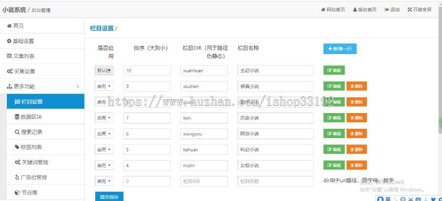 网站seo收录查询源码_seowhy