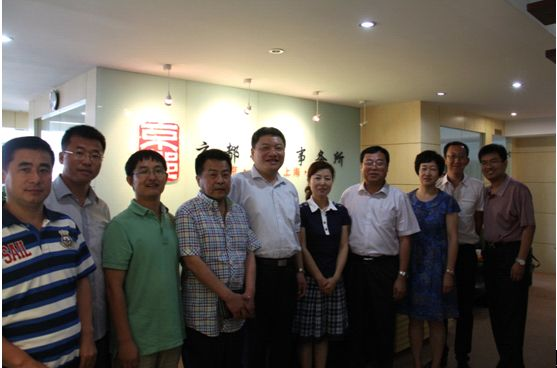 北京大成律师事务所大连分所