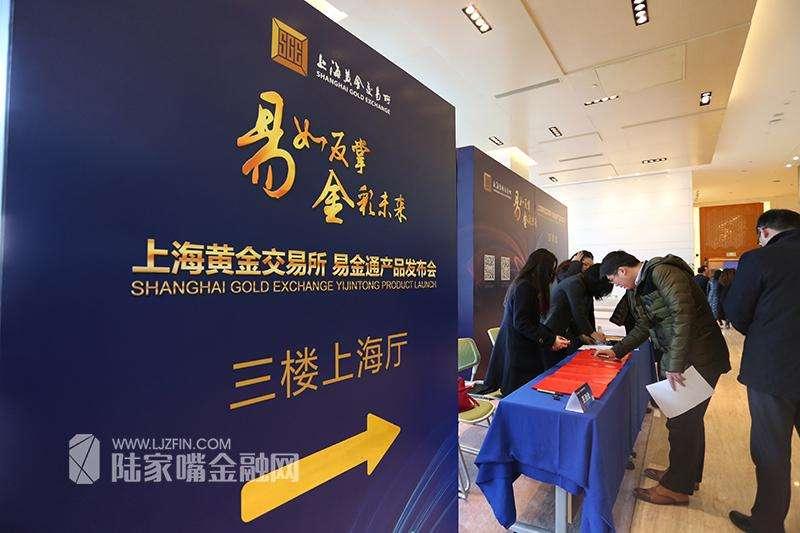 上海黄金交易官网,上海黄金交易所app下载