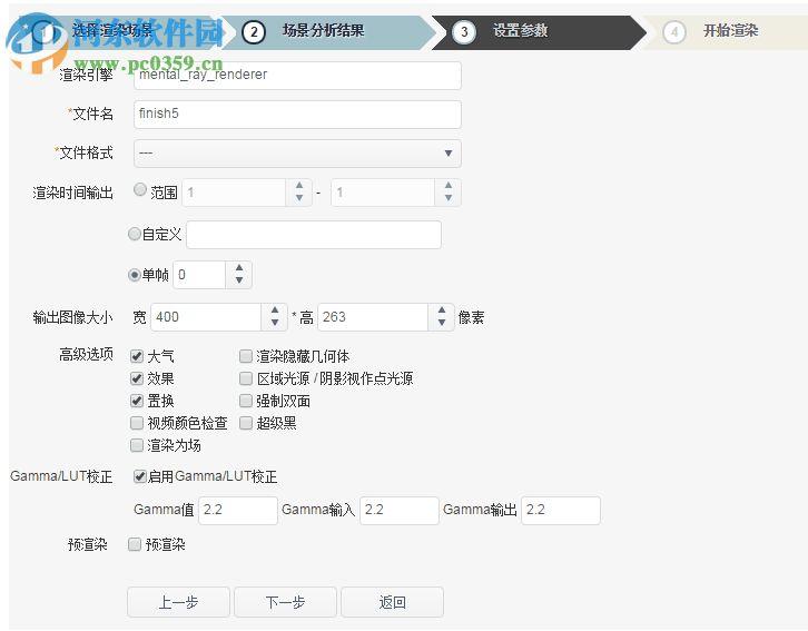 门户网站收录文档介绍内容_百度网址是什么