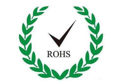 深圳市专业ROHS检测机构 ROHS 2.0检测要多少钱