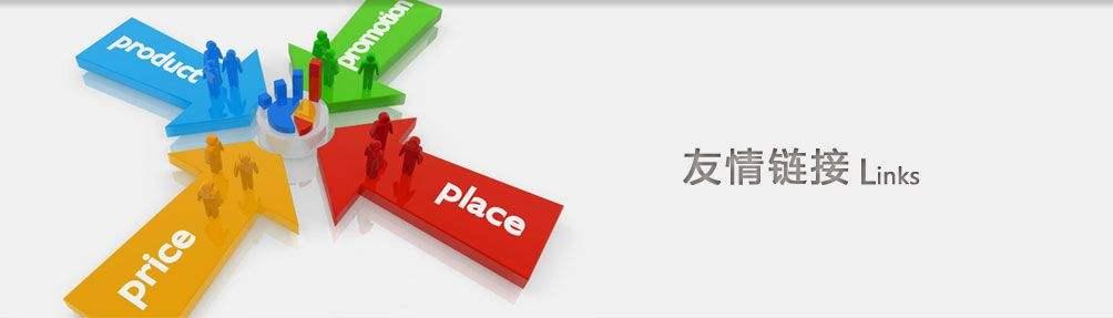 优选网站收录网_免费收录软文网站