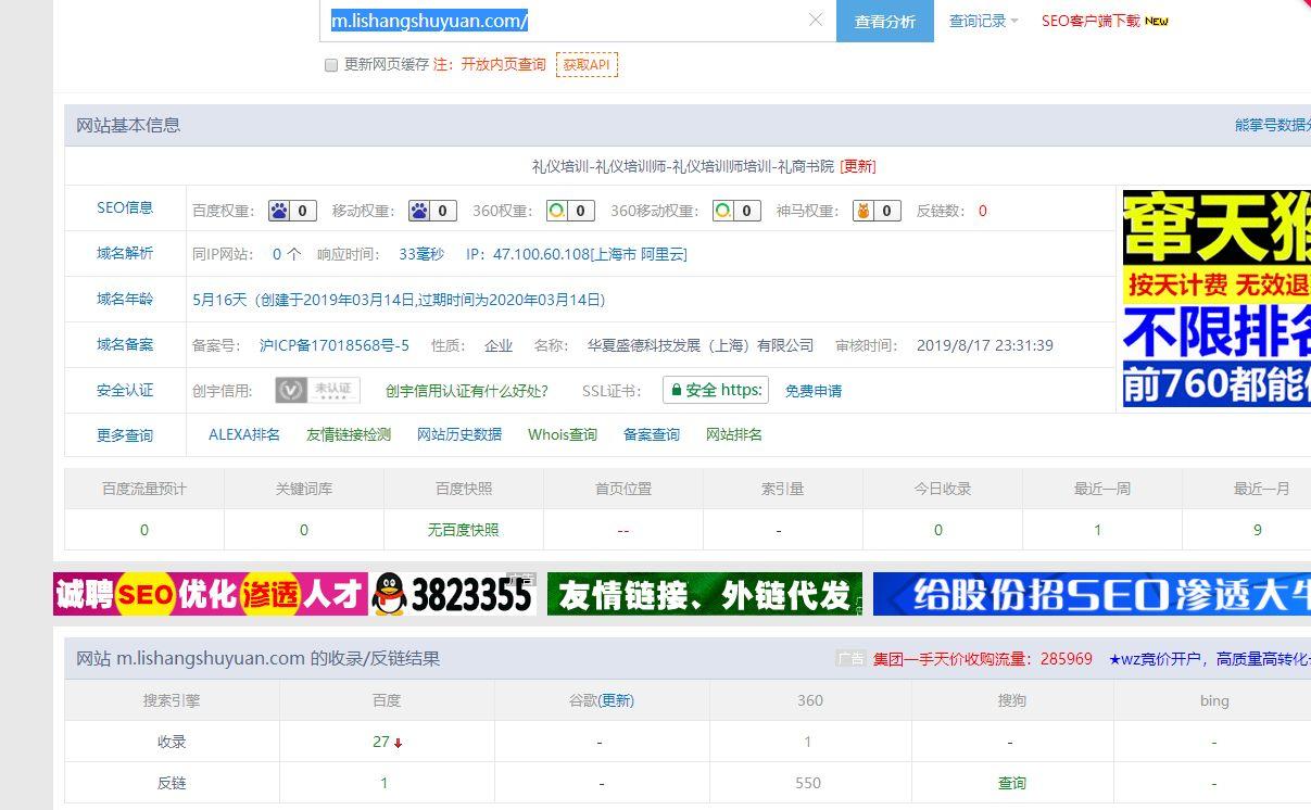 移动网站收录_中国移动官方网站