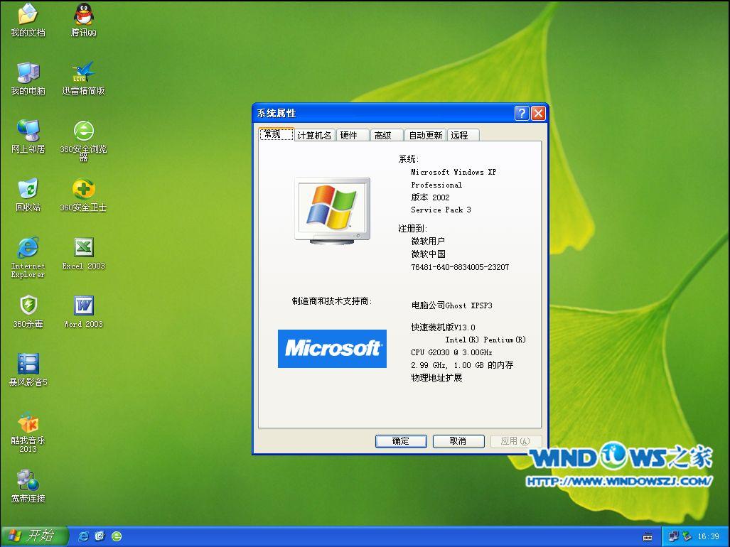 共享服务器 xp win7系统吗(xp局域网共享设置)