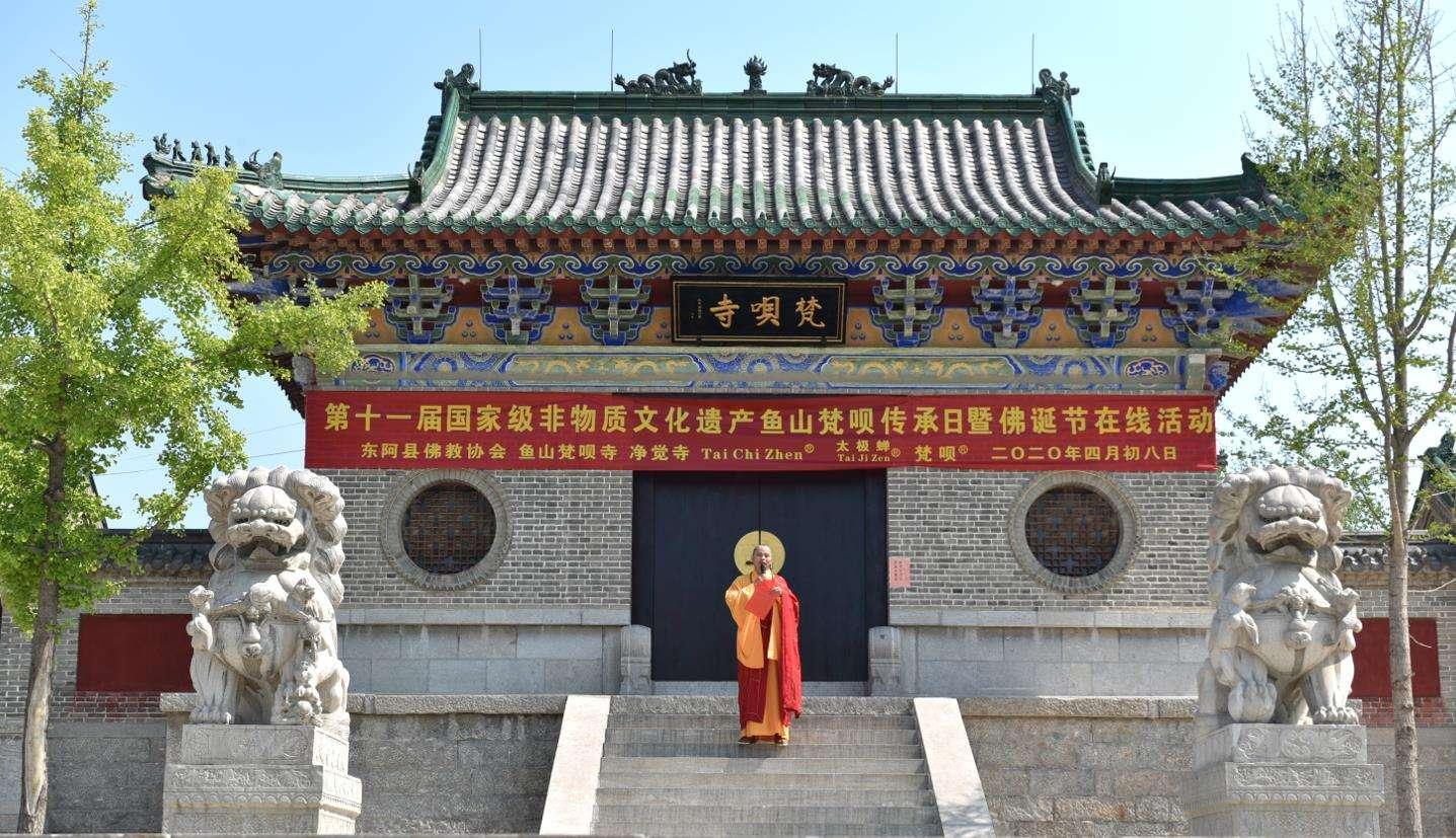 国家級無形文化遺産 魚山梵唄寺の仏教音楽(图3)