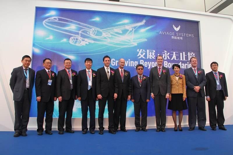关于上海昂际航电股票代码的信息