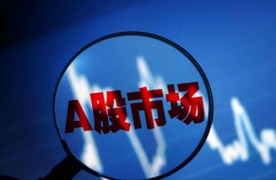 今日长江航运股票走势(德联集团股吧)