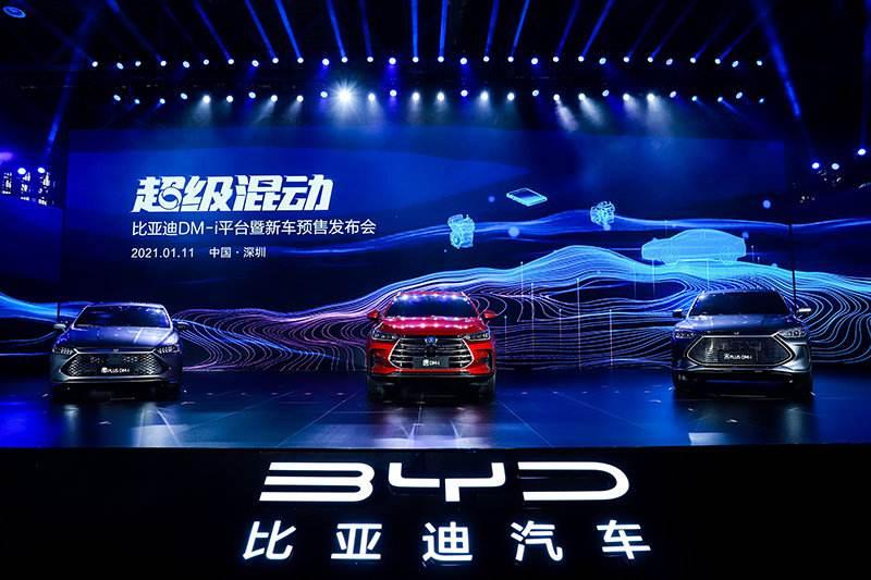 2020年车企研发投入榜:上汽第一比亚迪第二-第3张图片-汽车笔记网