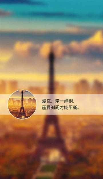 город, париж, эйфелевабашня, разде
