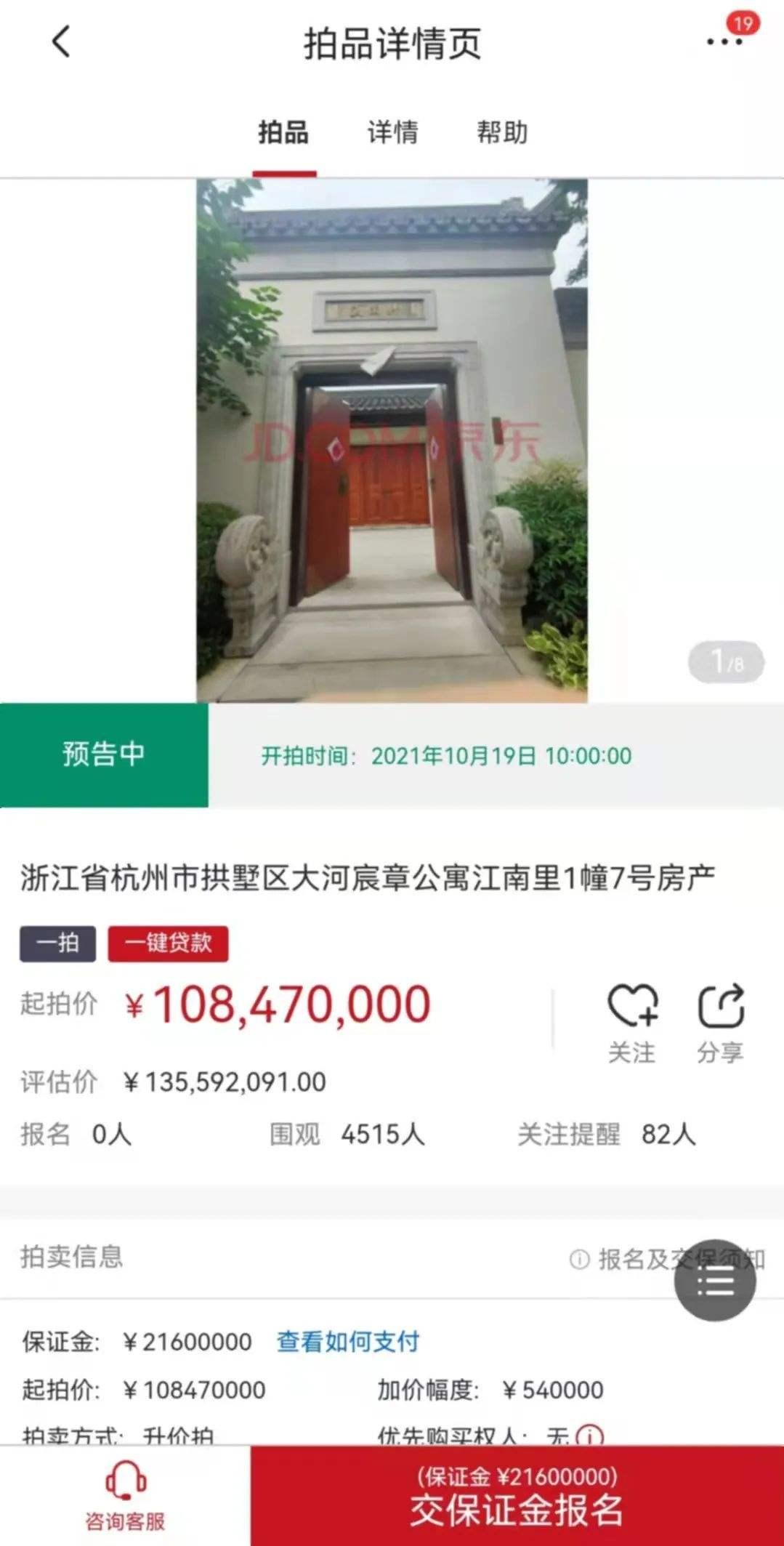 百色10倍配资公司(柳州岳峰投资集团是骗子)