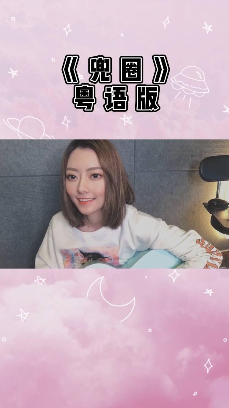 全粤语女声翻唱精选合集 迅雷云盘下载